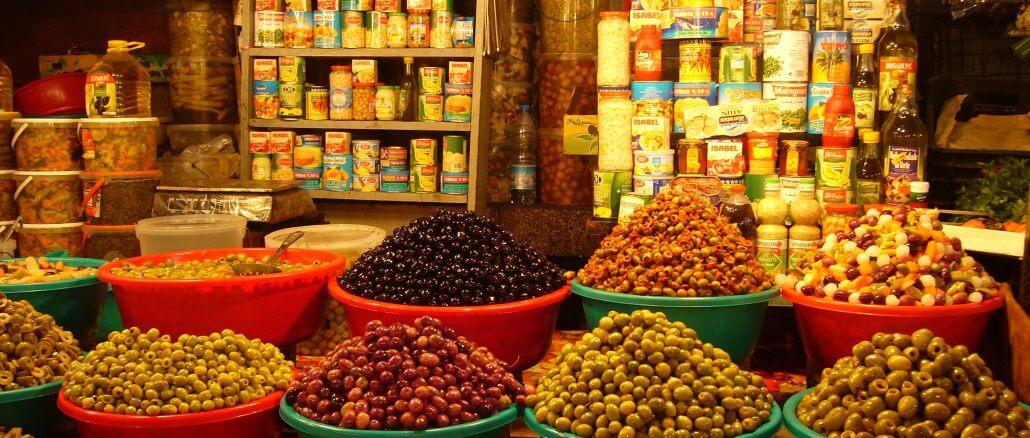 رمزية - خضار وفاكهة