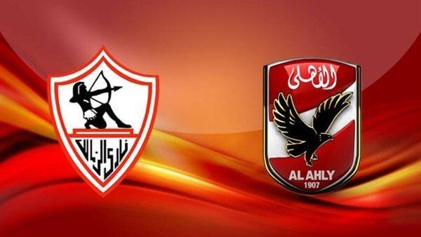 نادي مصري - الأهلي والزمالك