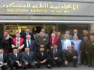 الأكاديمية الطبية العسكرية