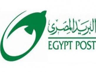 أرقام ومواعيد عمل البريد المصري الرسمية 2020