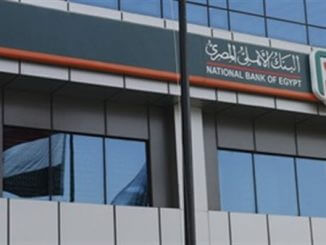 الاستعلام عن الرصيد في البنك الأهلي المصري 2020