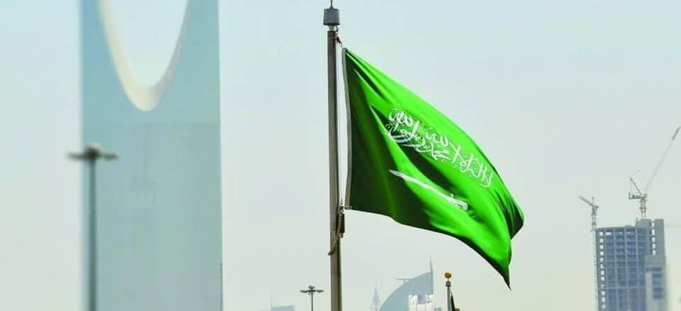 السعودية - أرشيفية