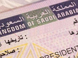 تأشيرة المملكة