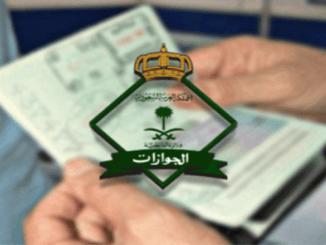 تعرف على.. قيمة رسوم تجديد الإقامة المنتهية للوافدين والمقيمين بالسعودية