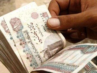 الشروط والمستندات المطلوبة للحصول على قروض الشباب بكافة البنوك العاملة بمصر