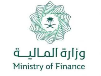 بالصور.. نموذج إعفاء المتوفين من وزارة المالية بالمملكة العربية السعودية