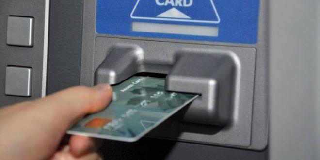 عمولات السحب والاستعلام من ماكينات ATM الصراف الآلي 2021