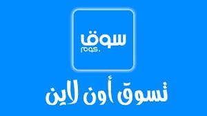 souq egypt hotline