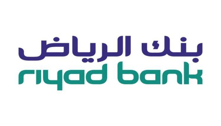 هاتف بنك الرياض