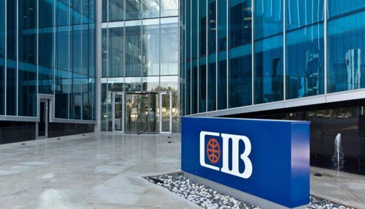 مواعيد بنك CIB