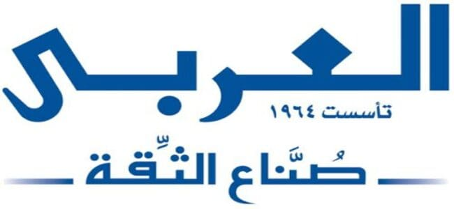 توشيبا العربي الخط الساخن