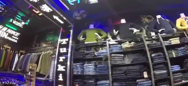 محل ملابس رجالية