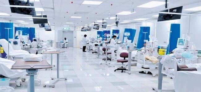 مركز طبي