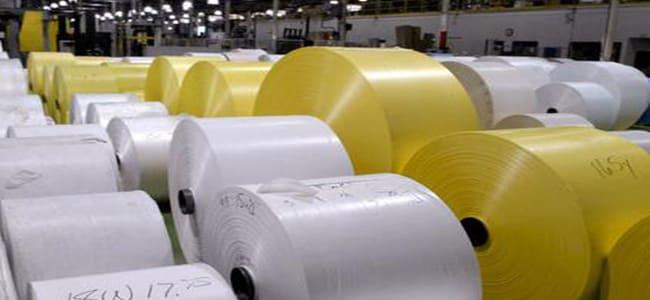 مصنع بلاستيك